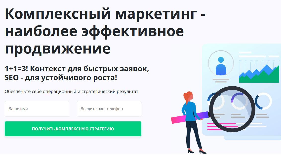 (c) Statura.ru